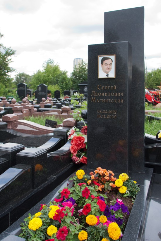 The grave of Sergei Magnitsky, 27 June 2012, photographed by Dmitry Rozhkov.