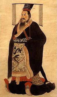 The first Chinese Emperor, Qin Shi Huang. Tsîn-sí-hông. 秦始皇。