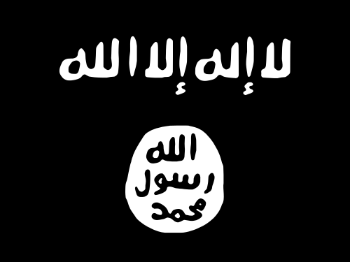 Flag of the Islamic State. This flag is also used by al-Shabaab, al-Qaeda in the Arabian Peninsula (AQAP), al-Qaeda in the Islamic Maghreb (AQIM), and Boko Haram. Graphic by Yo.